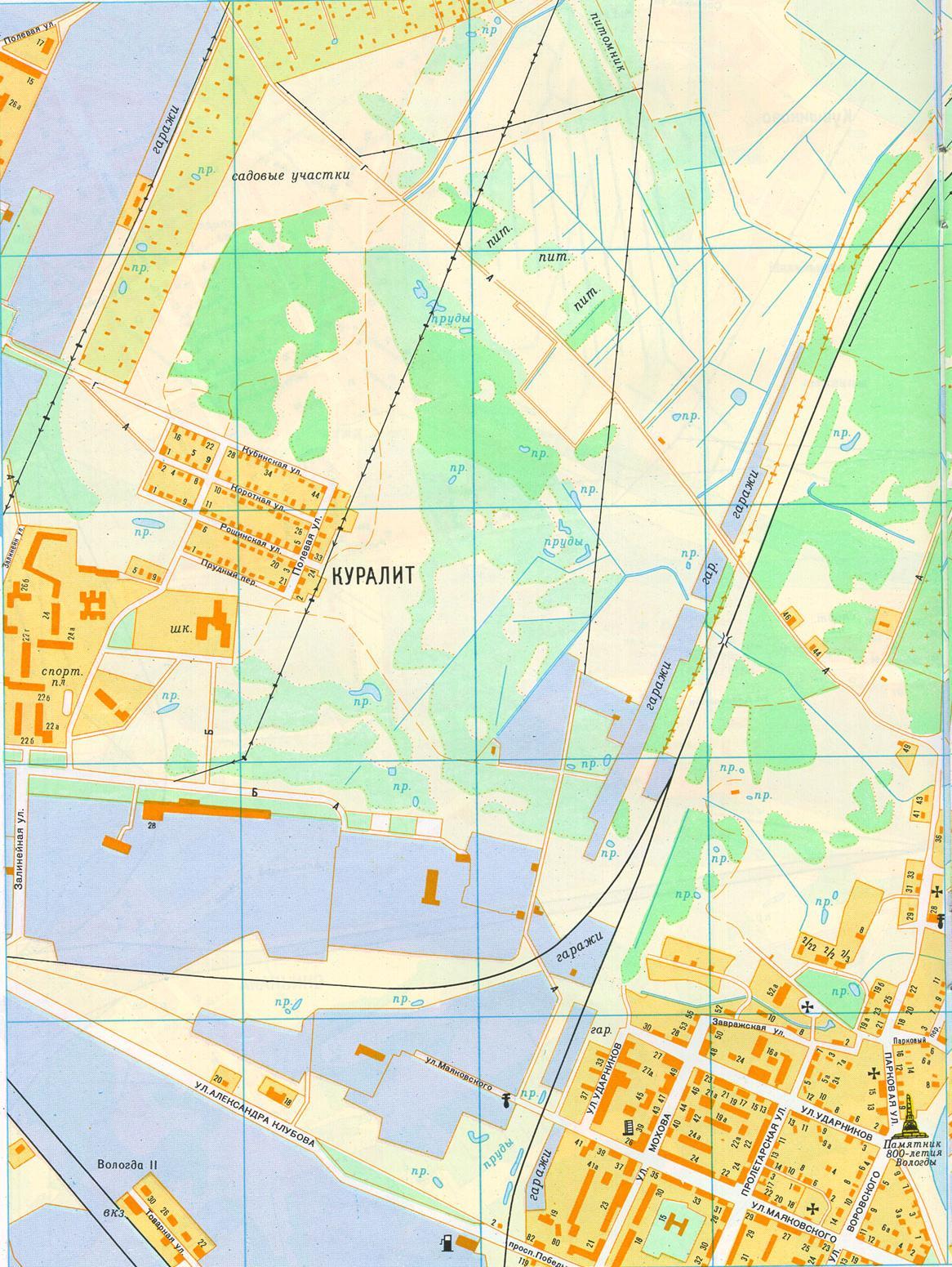 Карта Вологодской Области Навител 5 - instrukciyadate: http://instrukciyadate.weebly.com/blog/karta-vologodskoj-oblasti-navitel-5